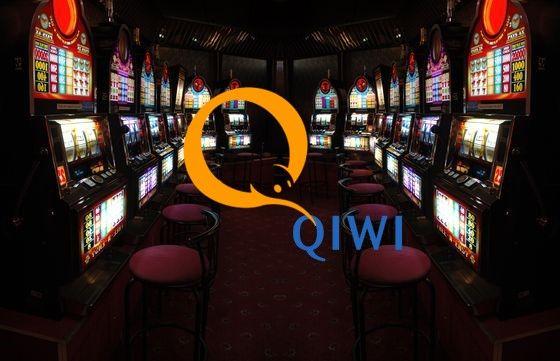 Игровые автоматы онлайн qiwi янао игровые автоматы