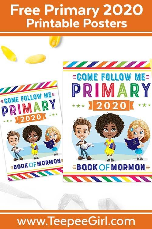 Free Primary 2020 Printables For Come Follow Me Primary Printables Lds Primary Lds Primary Printables