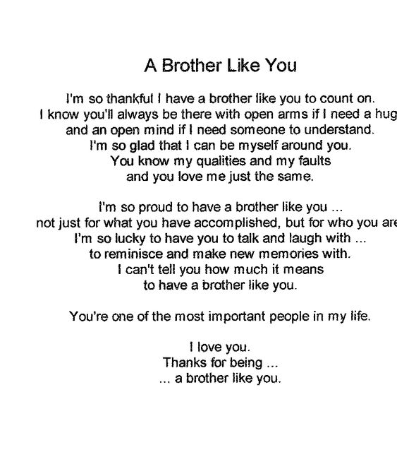 Brother, Like you and ...