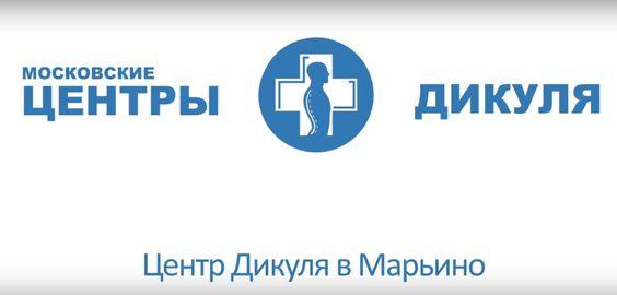 Маркетинг в медицине презентация - ed15c