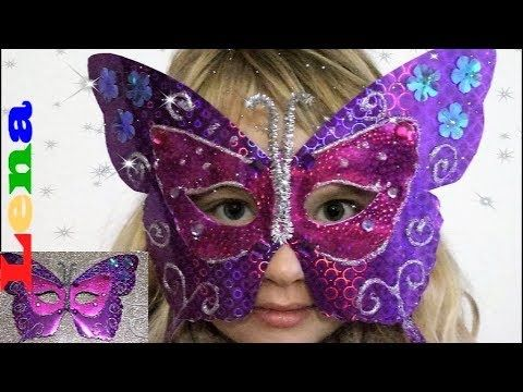 Schmetterling Maske Basteln How To Make A Butterfly Mask