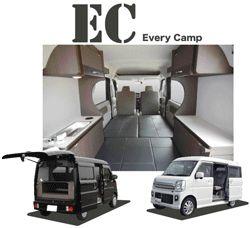 EC (Every Camp)