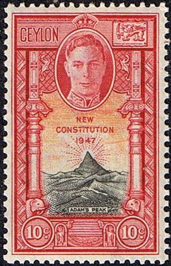 Ceylon 1947 King George VI New Constitution Fine Mint                    SG 403 Scott 297    Other Asian and British Commonwealth Stamps HERE!