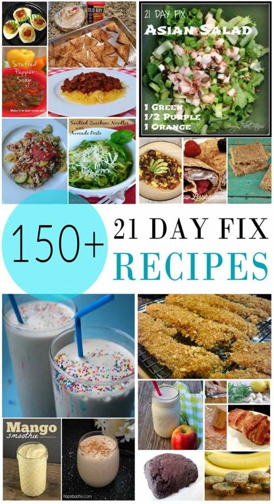 Over 150 21 Day Fix recipes separated by breakfast, lunch & dinner, snack, dessert, & Shakeology–to help you be successful on the 21 Day Fix and 21 Day Fix Extreme!: