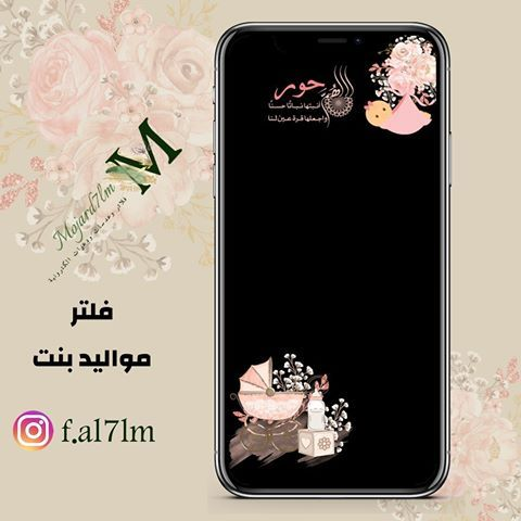مصممة فلاتر وعدسات ودعوات F Al7lm Instagram Photos And Videos In 2021 Jewelry Photography Styling Jewelry Photography Sewing Art