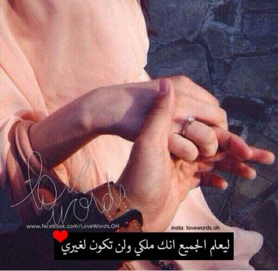 اجمل صور وصور حب مكتوب عليها عبارات رومانسية وكلام حب موقع مصري Romantic Dej Holding Hands
