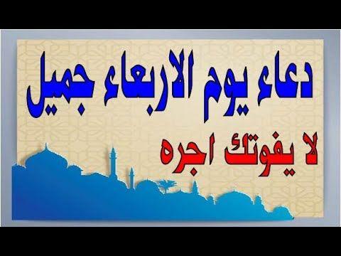 Pin By سمسمة سليم On الدعاء Arabic Calligraphy Calligraphy Art