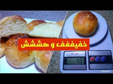 اروع بريوش خفيف و قطني بدون ميزان وصفة المحل هشام للطبخ Youtube Food Breakfast French Toast