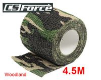 Military Tactical 1 Roll Camo Stretch Bandage Adhesive Elastic Paintball Camping Hunting Multifunctional Camouflage Tape (4.5M)~