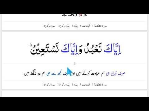 Urdu Tarjma Youtube In 2021 Urdu Motivation Math