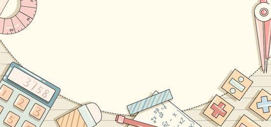 พ นหล งลายเส นศ กษาคณ ตศาสตร แบบวาดม อน าร ก Math Wallpaper How To Draw Hands Compass Drawing