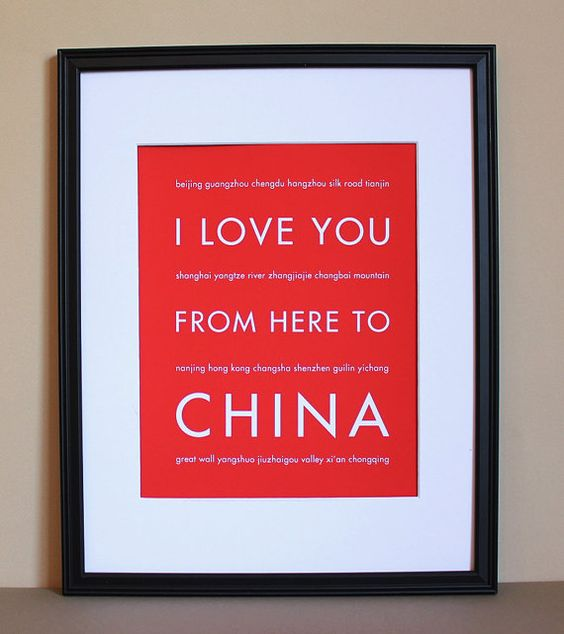 I love you from here to Ethiopia!