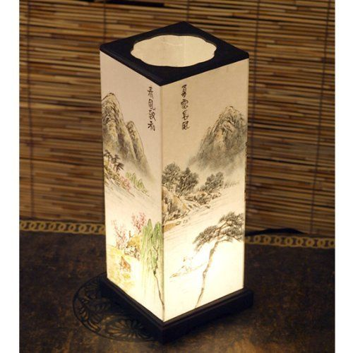 Mulberry Rice Paper Shade lamp
