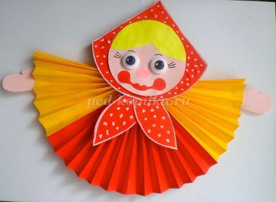 Кукла Масленица из цветной бумаги своими руками