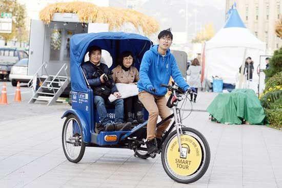 du lịch bằng xích lô ở Hàn quốc