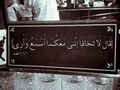 صور ايات قرانية عن قرب الله تعالى الينا Quran Verses Beautiful Arabic Words Wise Words Quotes