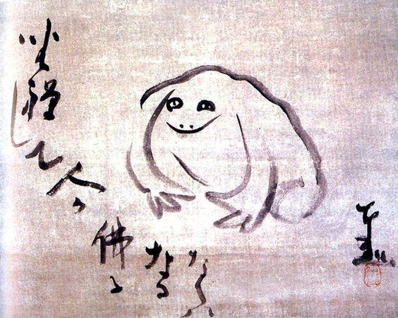 Сэнгай Гибон (仙厓 義梵, 1750 - 1837)  Лягушка в дзэнской медитации