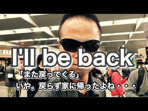 Youtube サーファー takashi