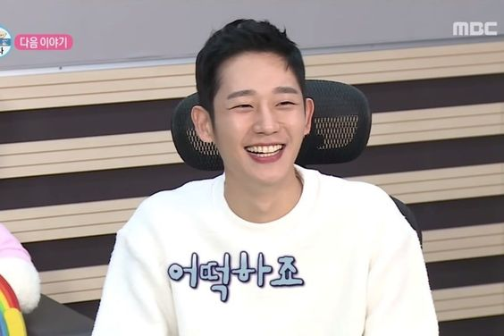 "Watch: Jung Hae In Appears In Preview For Next Episode Of ""I Live Alone"""