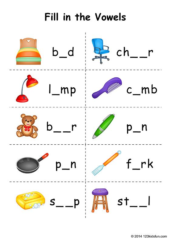Fill In The Vowels 123 Kids Fun Apps Vowel Worksheets Learning English For Kids English Worksheets For Kids Free vowels worksheets for kindergarten