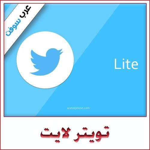 عرب سوفت Tech Company Logos Telegram Logo Company Logo