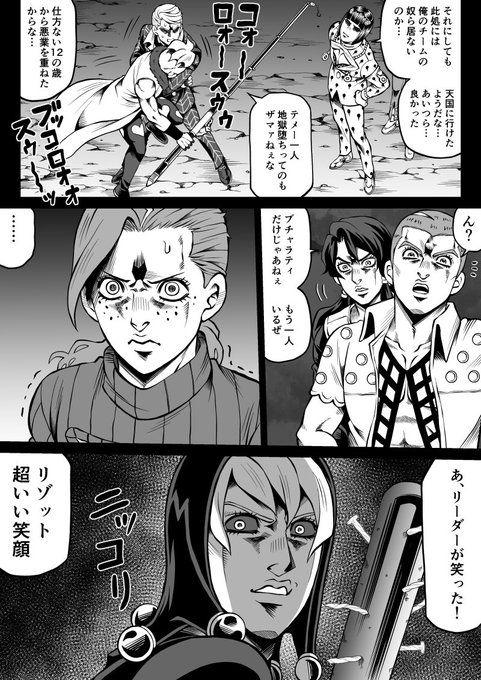 ヒットマン 漫画