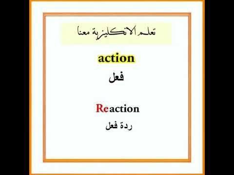 قواعد اللغة الانجليزية اسهل طريقة English Phrases English Language Learning English Language Learning Grammar