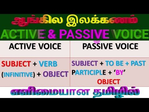 Active And Passive Voice In Tamil How To Learn Grammar In Tamil Faster 2019 Spoken English Youtube Active And Passive Voice Active Voice Grammar For Kids