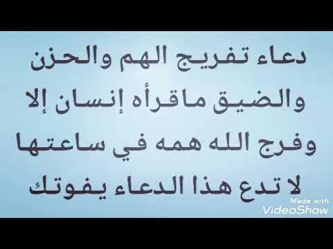 الدكتورة فاطمة المغربي Youtube Duaa Islam Arabic Calligraphy Calligraphy