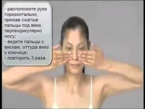 массаж яндекс видео