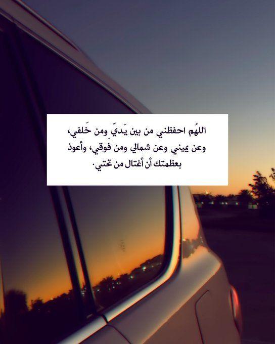 تويتر Pearla Pearla0203 Words Quotes Arabic Quotes Words