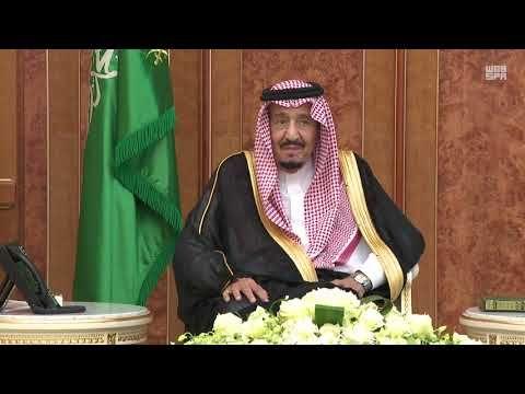 أمام خادم الحرمين الشريفين سمو الأمير سلطان بن أحمد بن عبد العزيز يؤدي القسم Youtube