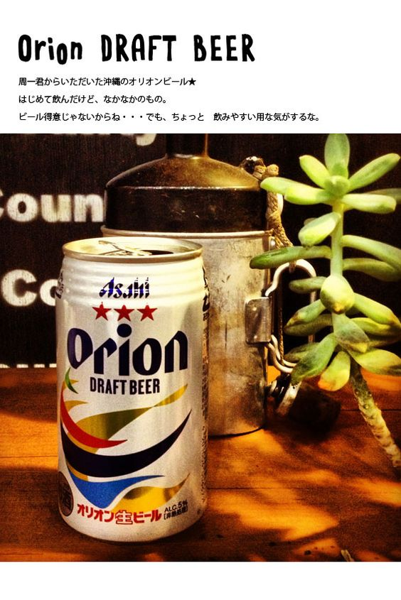 2月4日 http://ameblo.jp/maison-miyu