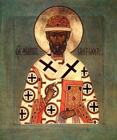 Icon of St. Philip, the Metropolitan of Moscow and All Russia