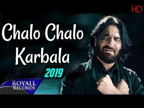 Nadeem Sarwar | Chalo Chalo Karbala | Noha 2019 - Muharram