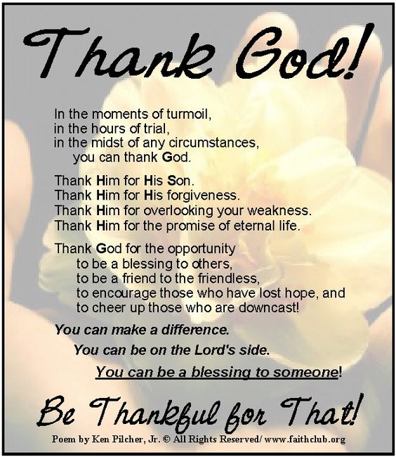 Thankful Quotes Inspirational: Let's Concentrate On BEING THANKFUL And Never Taking Life