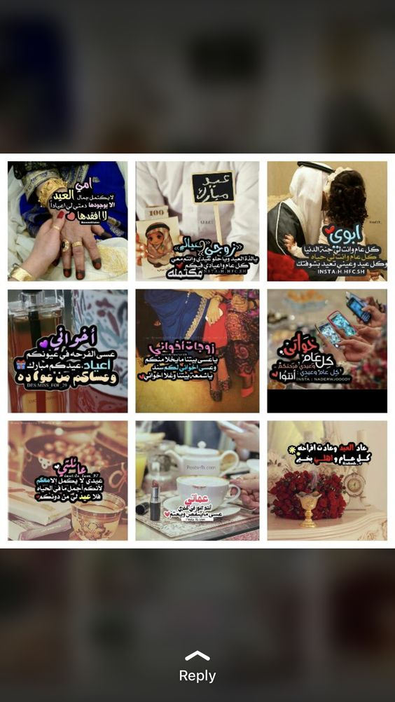 Pin By Nawal Queen On Arabic Sayings Playing Cards Cards