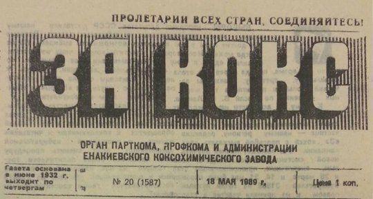 """Кокаїнова русофобія. Дві тонни кокаїну з логотипом """"Єдиної Росії"""" у ФОТОжабах - Цензор.НЕТ 5825"""