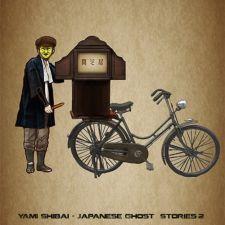 Yami Shibai 2 Thuyết minh - Đang cập nhật.