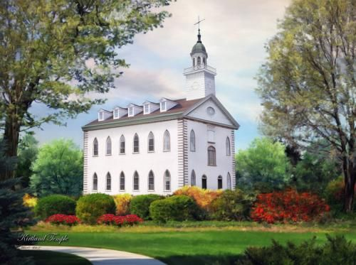 Nice What Is The Lds Church #3: 23cd913500e34be41393bf39a05bcd4f.jpg