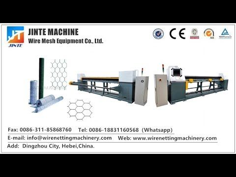 Hexagonal Chicken Wire Netting Machine With Images