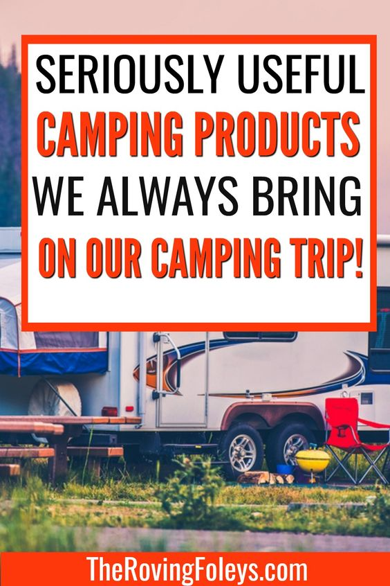 16 Insanely Fun Camping Products You Won T Know How You Lived Without Rv Accessories Best Travel Trailers Rv Accessories Diy