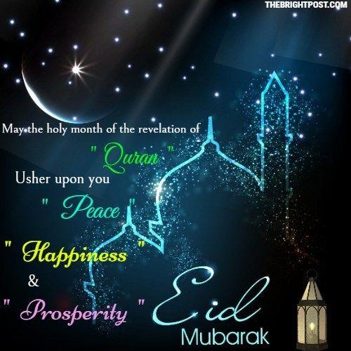 Best Eid Mubarak Quotes English Hindi Urdu Eid Mubarak Quotes Eid Mubarak Wishes Eid