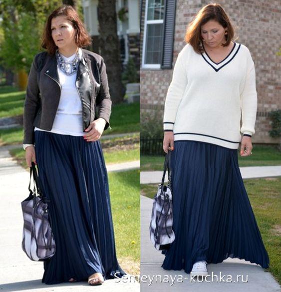 длинная юбка в складку для полных