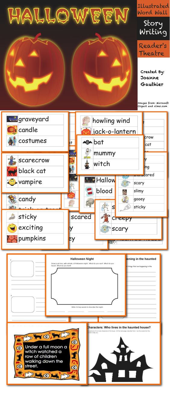 SPOOKtacular Lessons for Halloween!