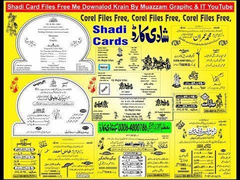 Wedding Card Sample Urdu English Free Downalod By Muazzam