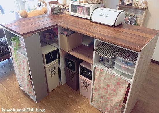 カラーボックスを使って作る カントリー風キッチンカウンターの作り方 キッチン カウンターテーブル Diy カントリー風キッチン カウンターテーブル