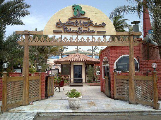 منتزه النخيل جدة Palm Garden Outdoor Structures Buffet Restaurant