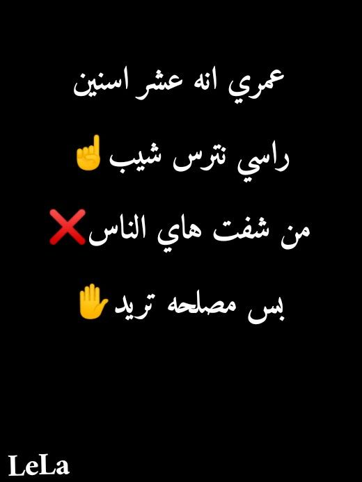 Pin By وحيده كالقمر On منوعاتي Quotes For Book Lovers Profile Picture For Girls Book Lovers