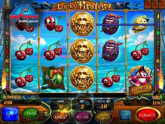 Игры онлайн бесплатно автоматы казино адмирал ацтек империя игровые автоматы 3д слоты играть бесплатно онлайн
